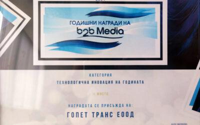 Gopet awarded again for focus on innovation